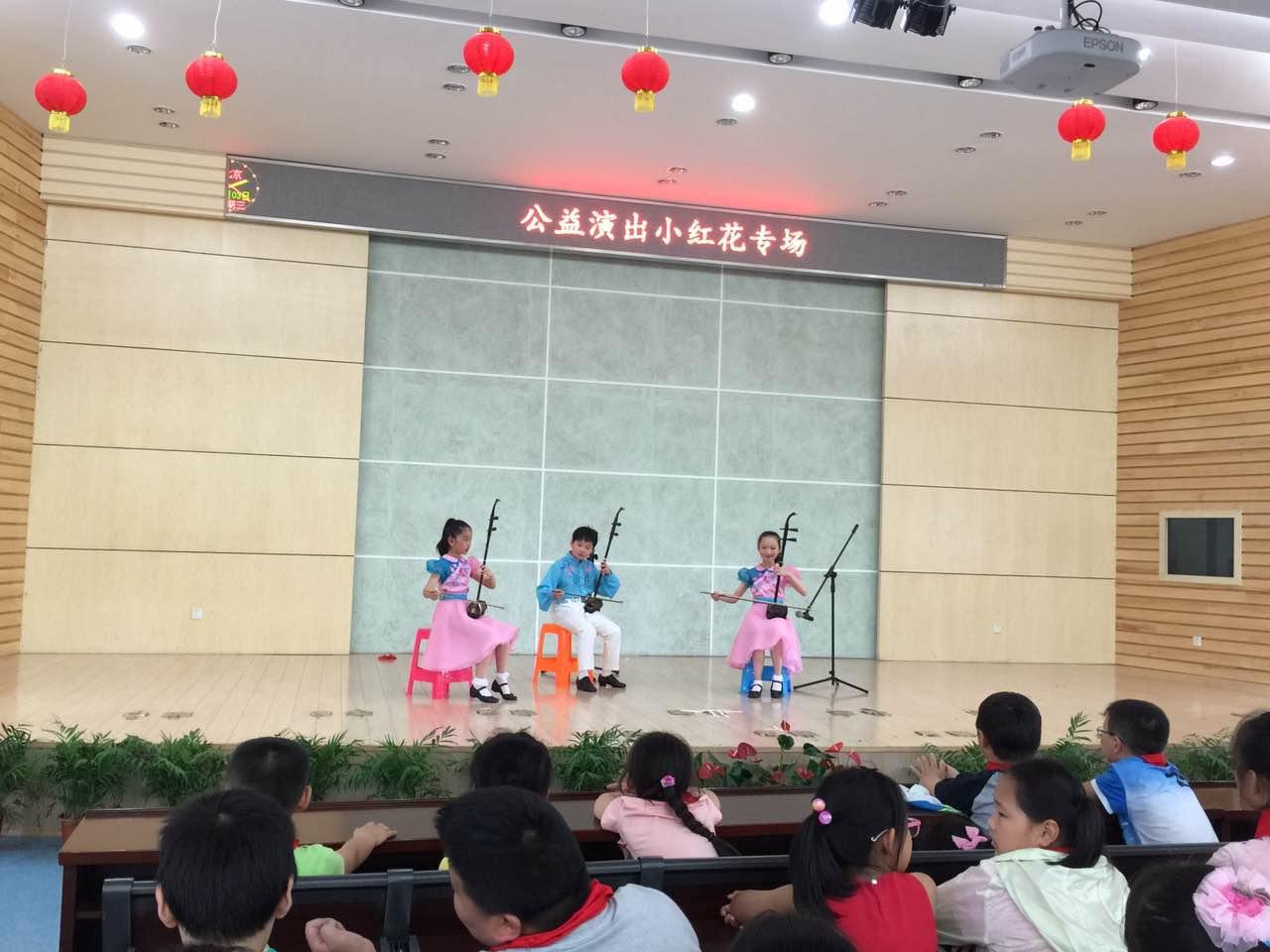 """2015南京百场公益——""""小红花""""建邺行"""