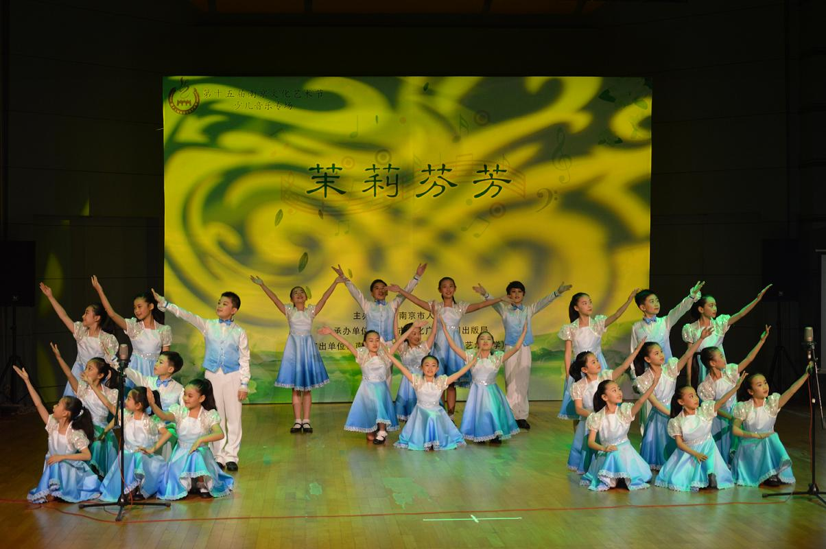 民乐合奏谱08茉莉花-茉莉芬芳 小红花 少儿音乐专场演出圆满成功